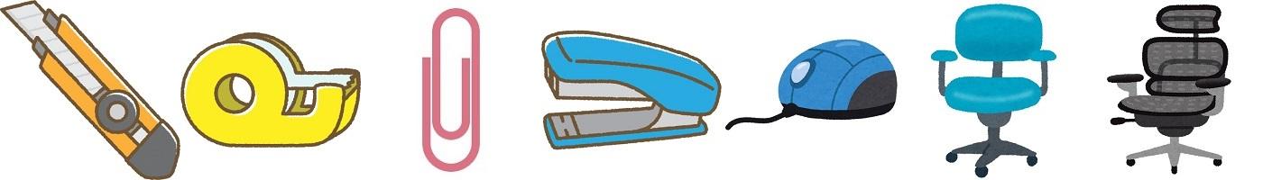 福岡の文商は文具用品・事務用品・設計用品・事務機器・オフィス家具等を24時間365日いつでも手軽にネット注文できます